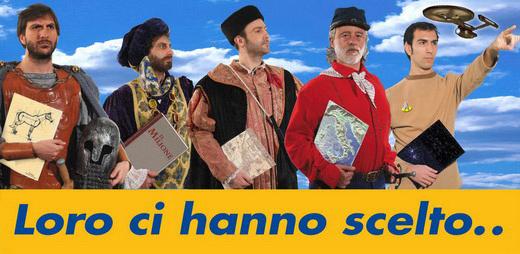 Pubblicità 2008 - Ivantour - San Benedetto del Tronto